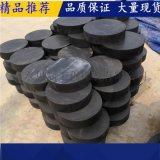 橡膠減震塊 填縫PE聚乙烯泡沫板