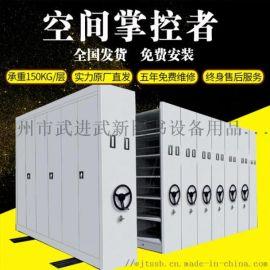 江苏档案密集架手动六层手摇式密集柜