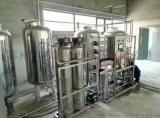 张家港全不锈钢纯化水设备/张家港制药行业纯化水设备