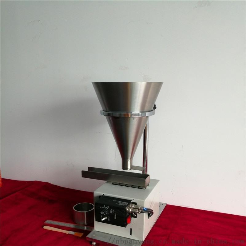 提供微粉堆積密度測定儀