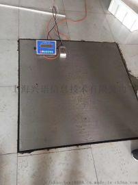 3T带通讯接口电子地磅,二次开发485碳钢磅称