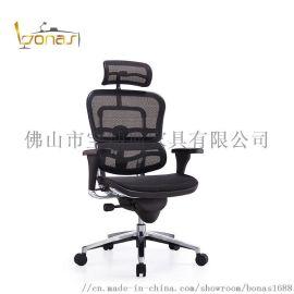 Ergonomics经理老板椅电竞椅护腰人体工学椅