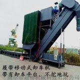 无尘集装箱粉煤灰装转设备 码头翻箱卸灰机 倒料机