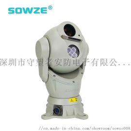 深圳安防厂家AHD高清I型白光车载云台摄像机