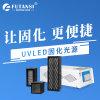 高功率UVLED面光源-150×150