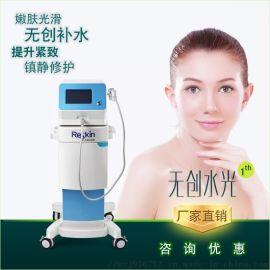 无创水光仪器补水修护提亮肤色皮肤管理美容仪器
