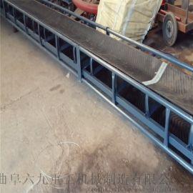 南通电动升降皮带机Lj8不锈钢框架移动式输送机
