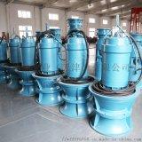 350QZ潛水軸流泵-潛水軸流泵價格多少錢