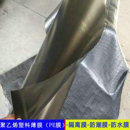 防潮膜洋浦,地坪防潮层0.5mm聚乙烯膜