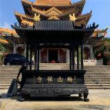 寺廟鑄銅香爐生產廠家 鑄銅長方形香爐廠家
