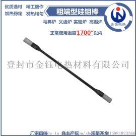 厂家直销高温硅钼棒1800型粗端型硅钼棒义齿加热棒