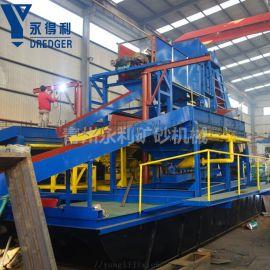 河道淘金船,每小时处理量100立方链斗式淘金船