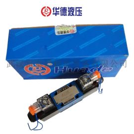 華德二通流量控制閥2FRM10-21B/5L液壓閥