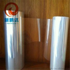 PET静电保护膜 玻璃表面保护膜 耐高温制程