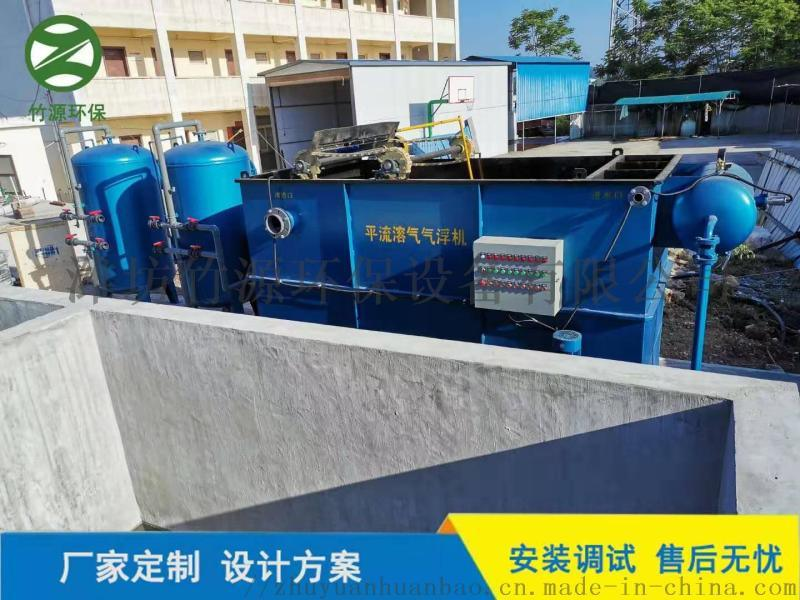 福建养殖、屠宰污水处理设备 气浮一体化设备竹源定制
