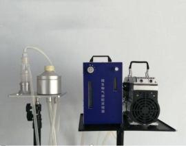 微生物气溶胶收集器DL-QRN100