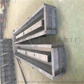 围墙模具-水泥拼装围墙板模具-通过多次检验
