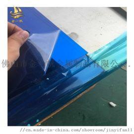 宝石蓝不锈钢镜面板 宝蓝色不锈钢板加工价格
