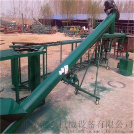 水泥输送机 花生螺旋输送机面粉螺旋上料机 六九重工