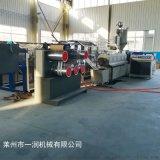 销售塑料圆丝拉丝机,日产量1吨