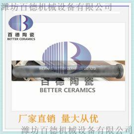 反应烧结碳化硅陶瓷冷风管 辊棒 窑炉用品
