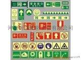 消防疏散標誌