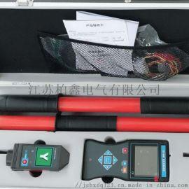 无线语音高压核相仪/三级承装(修丶试)设备供应商
