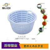 夏季装西瓜塑料筐 江苏水果塑料筐 圆形西瓜箩塑料筐