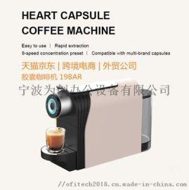 意式便携式咖啡机 小型家用办公进口胶囊咖啡机