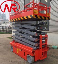 全自行升降机 电动自行式升降机 高空作业平台