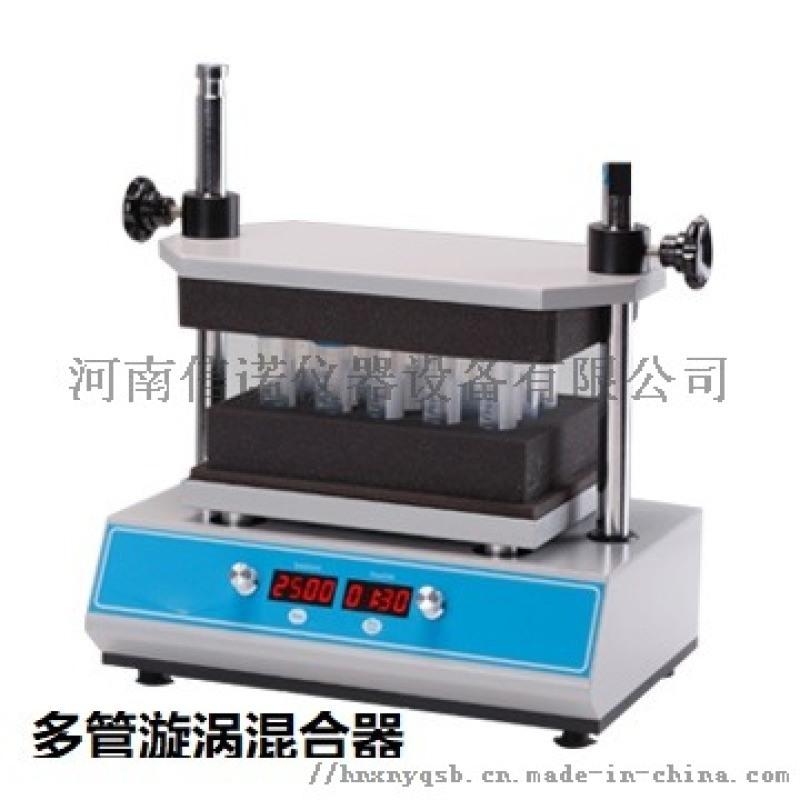 郑州多管漩涡混合器JQ-2500T厂家直销