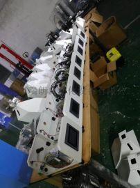 瑞朗自动化注塑机辅机混合均料系列设备计量式色母机