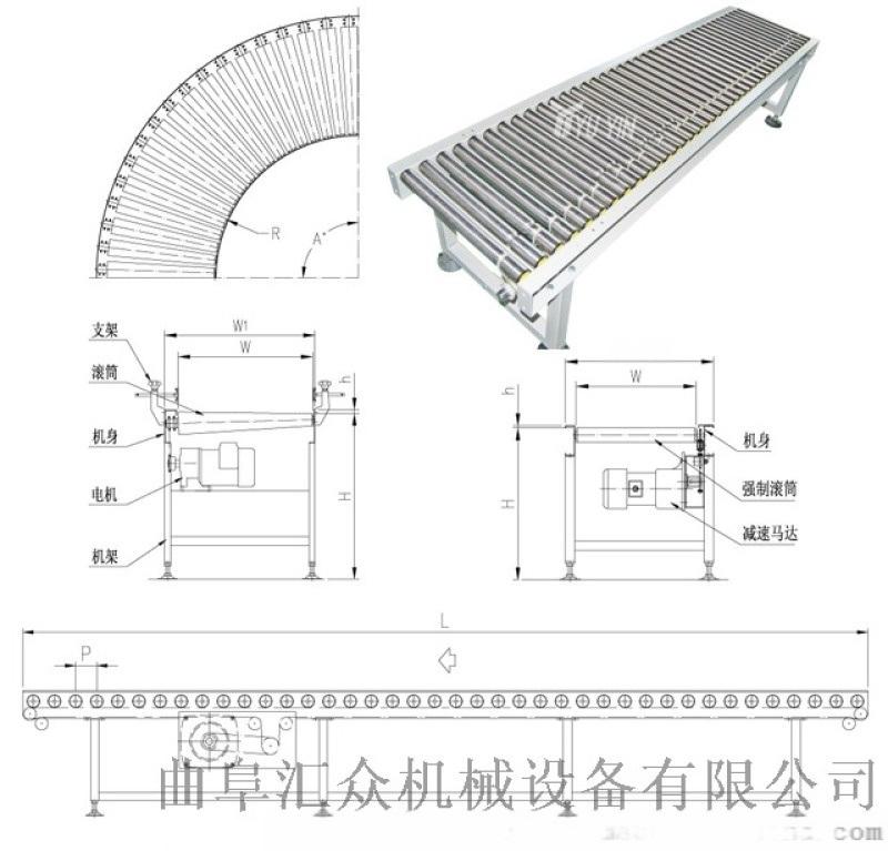 倾斜输送滚筒 生产分拣倾斜输送滚筒 六九重工 带式