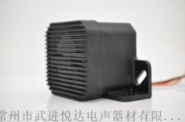 生产新能源汽车低速语音报警器,喇叭