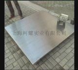 7.5吨防水磅称,郴州不锈钢电子磅称(新款)