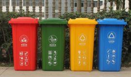 西安 分類垃圾桶  垃圾箱 15591059401
