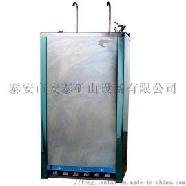 滁州YBHZD5-1.5/127矿用防爆饮水机