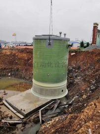 广州一体化提升预制泵站