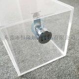 恆隆廠家供應有機玻璃帶鎖透明盒子