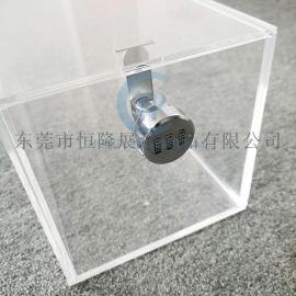 恒隆厂家供应有机玻璃带锁透明盒子