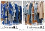 广州明浩长期供应枺上品牌折扣女装三标齐全一手货源