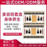 OEM頭部腹部養生貼牌定製廣州雅清化妝品ODM加工