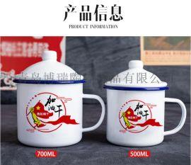 老式经典复古仿搪瓷茶杯