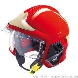 MSA梅思安F1消防頭盔廠家 絕緣阻燃耐高溫