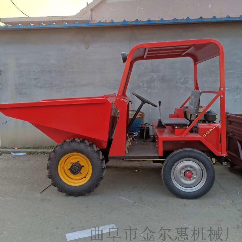 柴油型高品质的翻斗车/工程用前卸式翻斗车
