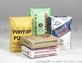 纸纱复合包装袋哪家做的好W龙洋包装厂可以做吗