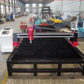 西恩全自动台式等离子切割机 金属铁板不锈钢切割机