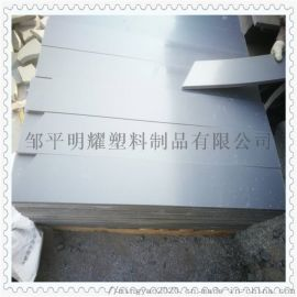 PVC塑料板 防腐砖机托板耐磨 户外建筑模板