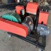 废旧钢筋直丝机 钢筋调直机 钢筋废旧再利用