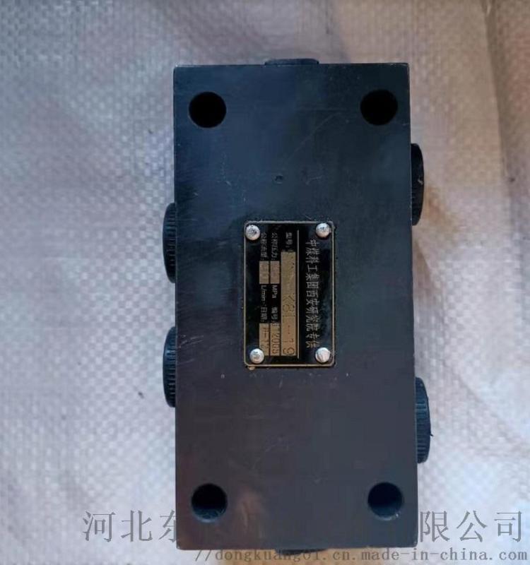 液压锁S01-K8L-19矿用履带钻机液压锁